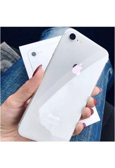 Б/У iPhone 8 64 ГБ Белый