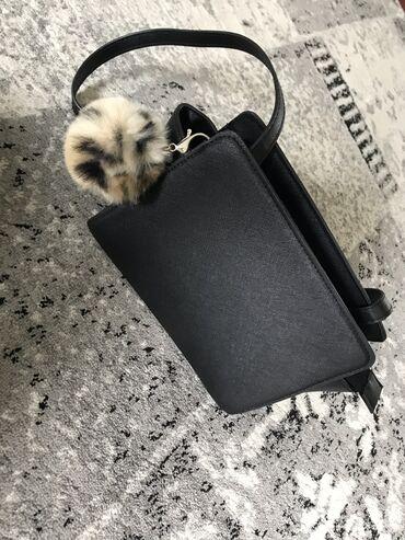 Elektronika | Palic: Potpuno nova ženska torba!