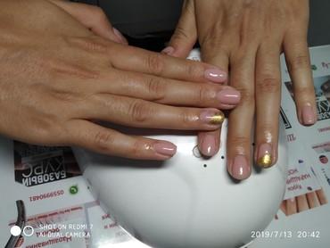 Профессиональные курсы красоты.  в Бишкек