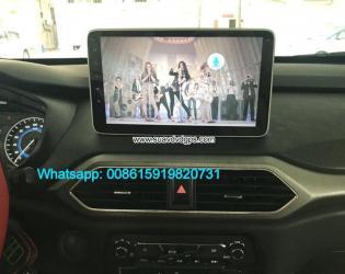 DFSK S560 Car audio radio update android GPS navigation camera in Kathmandu