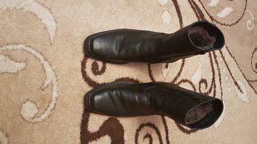 Ботинки Зимние натуральная коже делались на заказ