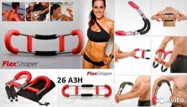 lg g flex - Azərbaycan: Тренажер для тренировки мышц Flex ShaperТренажер для тренировки мышц