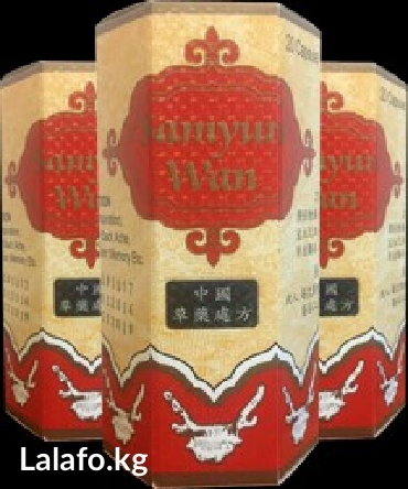 самюнван 300% оригинал гарантию даю цена 1300 в упаковке 21 капсула  с в Бишкек