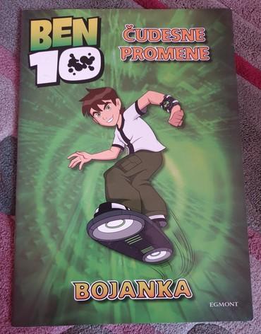 Cna broju - Srbija: Ben 10 bojanka cn cudesne promene sa imenima svih likova -