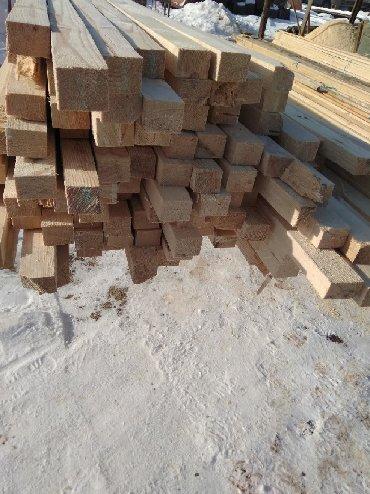 строительные-леса-железные в Кыргызстан: Российский лес любой размер (балки, рейки, страпилы),,,,
