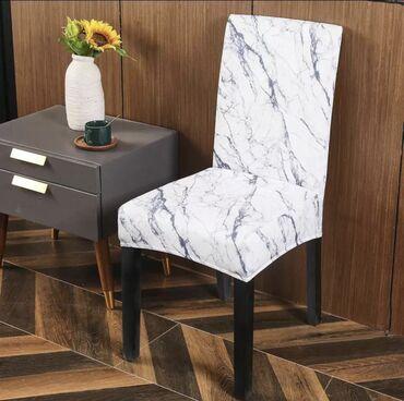Paket garder komada - Srbija: Prekrivači za stolice Cena za 6 komada  Poručivanje u inboxu ili