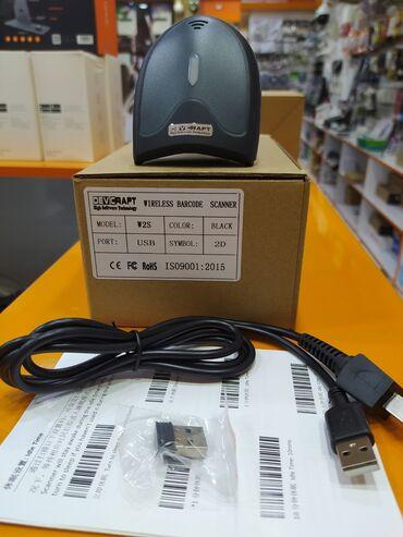 Devcraft W2S 2D / QR barkod skaner 35mm kabelsiz barkod