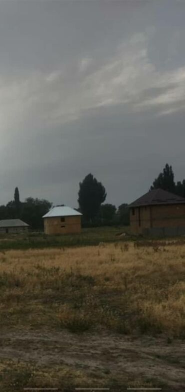teplye shtany na malchika в Кыргызстан: Продам 4 соток Строительство