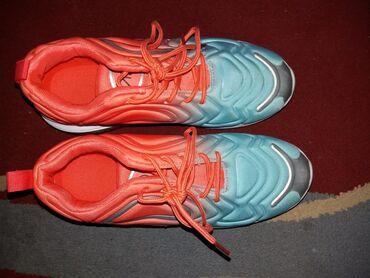 Ženska patike i atletske cipele | Ruski Krstur: Nike patike br. 40