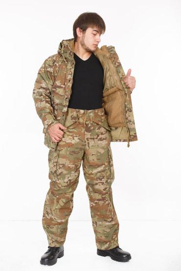 Костюм камуфлированный «Мультикам» зимнийКостюм состоит из куртки и