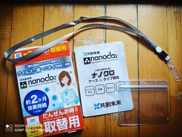 Блокатор вируса Nanoclo2 нового поколение НА 2 МЕСЯЦА!!!Nanoclo2–