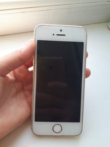 Срочно продаю iphone  5s 16 gb.. цвет: gold. в Бишкек