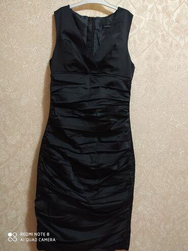 вечернее женское платье в Кыргызстан: Женские платья, вечернее. Состояние идеальное. Хлопок, лайкра. Турция