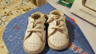 Детская одежда и обувь - Мыкан: Детское