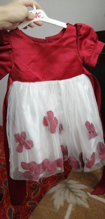 Красивое платье на 1. 2 г качество шикарное отдам за 300 с