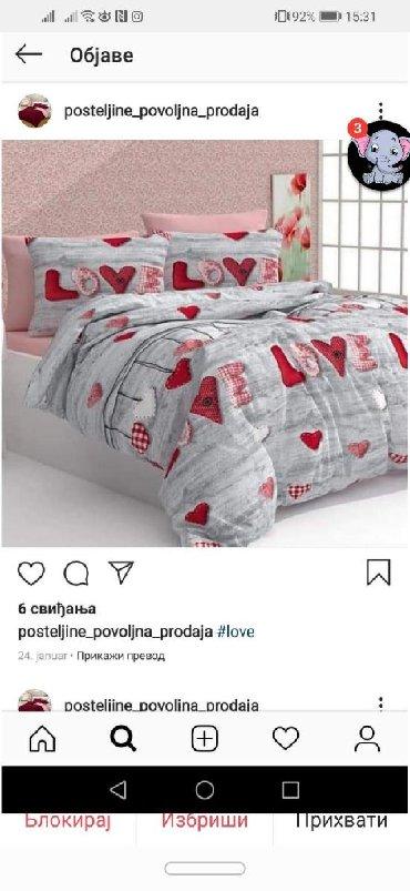 Prelepe posteljine za bracni krevetKrevetski carsaf 200x220Jorganska