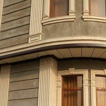 Сарик таш фасад цоколь