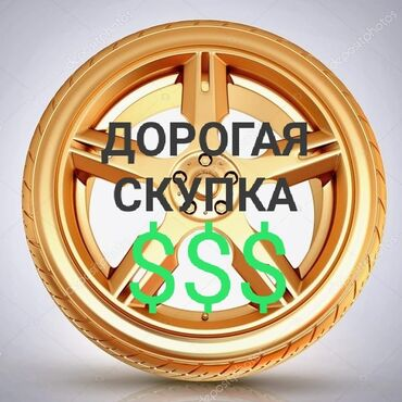 Автоломбард круглосуточно - Кыргызстан: Агентство | Займ | Без поручителей