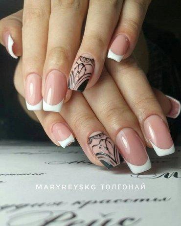 наращивание ногтей, дизайны любой сложности!!! в Бишкек - фото 6