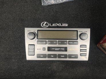 Аудио система для lexus gs300 2003 год. в in Бишкек