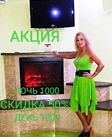 Фото видеокамера - Кыргызстан: Элитная Гостиница. Фото настоящие 100% Люкс с евроремонтом. Очень