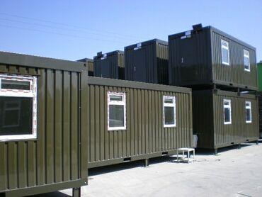 konteyner ofis - Azərbaycan: Konteyner  Özel üretim askeri konteynerler. Ofis,anbar,yemekhane,yatak