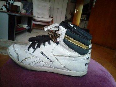 Ženska patike i atletske cipele | Pozarevac: Patike reebok duboke Očuvane Broj 38.5