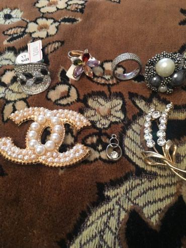Бижутерия : кольца, брошки... . в Бишкек