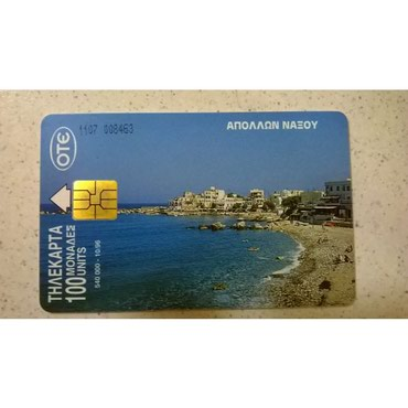 1 τηλεκάρτα - Απόλλων Νάξου 540.000 - 10/96 Ανοιχτή Τιμή: 0,30 ευρώ σε Athens