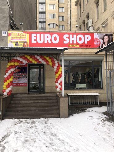 """компания атоми в бишкеке отзывы в Кыргызстан: Магазин одежды и обуви """"euroshop"""" секонд хенд + сток адреса магазинов"""