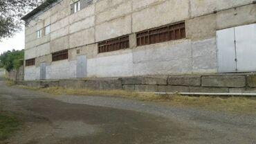 Сдается склад в районе Юго-Восток (город Ош)Площадь 300-400 кв.м.