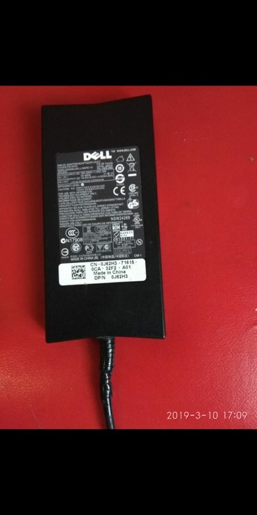 Bakı şəhərində Dell N5010 Orginal adapter(zovodskoy ustunde gelen) 19.5V 4.62A 90W