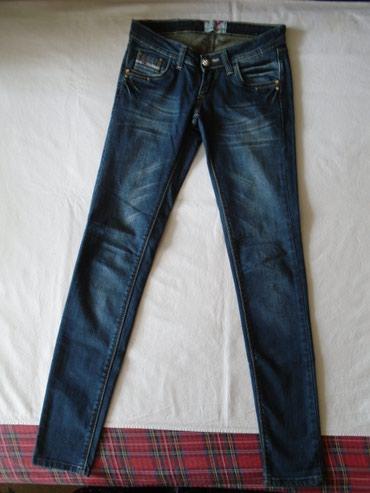 Moderne Adult farmerke niskog strukai uz nogu sa nogavicom samo 12 cm - Belgrade