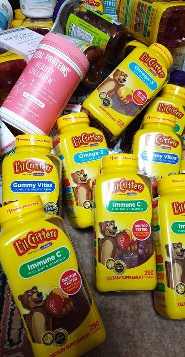 Новая партия витаминов от брендов Киркленд и лил клиттерс