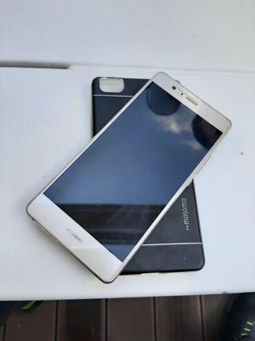 Huawei nova - Srbija: Huawei p9 lite gold boje simfree tel je u odlicnom stanju bez mana i