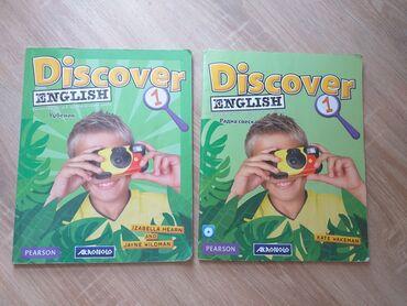 Knjige, časopisi, CD i DVD | Obrenovac: Discover English 1 udžbenik i radna sveska za 4. razredKorišćeni i