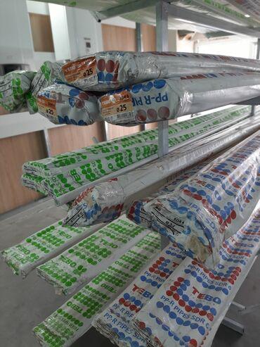 прием пластика в бишкеке в Кыргызстан: Трубы   Пластик   Гарантия, Бесплатная доставка