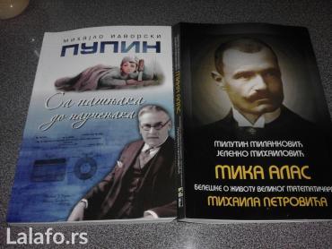 Knjige...PUPIN I MIKA ALAS... - Belgrade