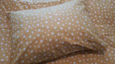 SNIZENO ranforce pamucna posteljina za francuski lezaj izuzetnog