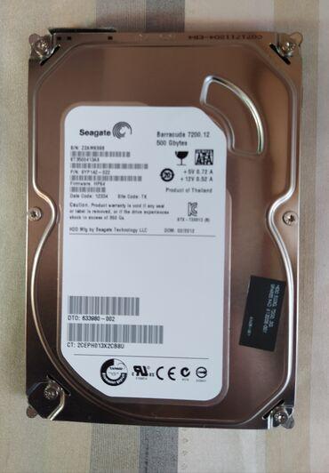 Пк в рассрочку - Кыргызстан: Seagate 500 гб 7200 rpm жёсткий диск. Очень тихий, даже бесшумный