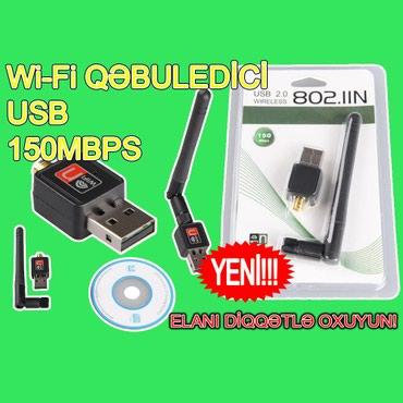 Bakı şəhərində USB WiFi Qəbuledici (Yeni)