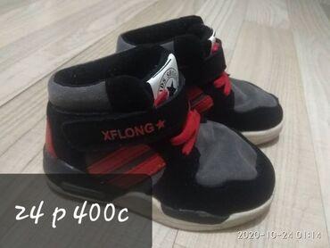 Продаю обуви в отличном состоянии