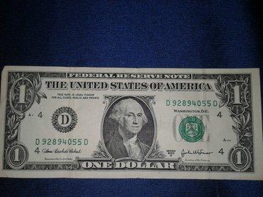 Bakı şəhərində 2003ilin dollari  50man.