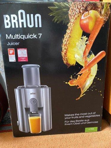 промышленная соковыжималка бишкек in Кыргызстан   СОКОВЫЖИМАЛКИ: Продаю соковыжималку Braun j700. Подарили. А у нас есть уже соковыжима