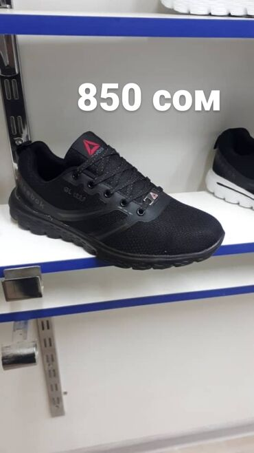 Мужская обувь - Кыргызстан: Кроссовки и спортивная обувь