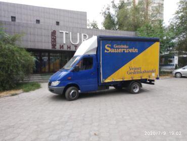 Грузовики - Кыргызстан: Грузовики