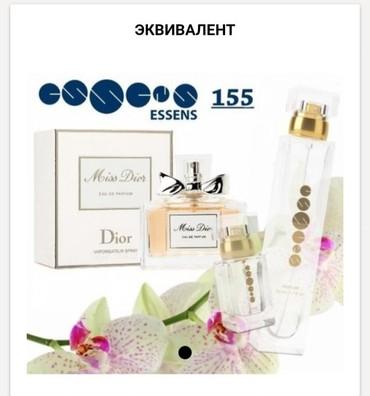 sumka ot dior в Кыргызстан: Духи Christian dior miss Dior Cherle essens 50ml скидки доступные