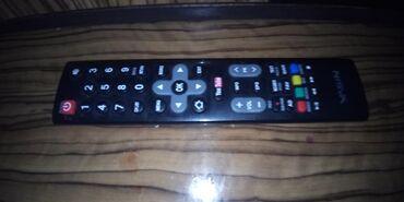 Пульт от Телевизор Ясин состоянии как новый