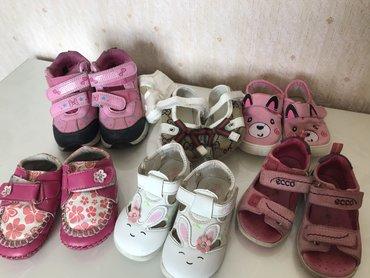 Детская обувь размеры разные, в хорошем состоянии