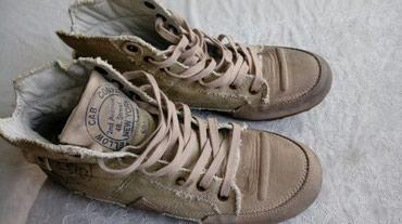 Кеды ботасы кроссовки, на размер 43-44. в Бишкек